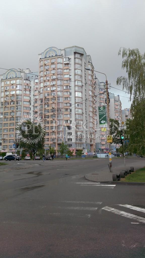 Квартира N-22453, Ломоносова, 60/5, Київ - Фото 3
