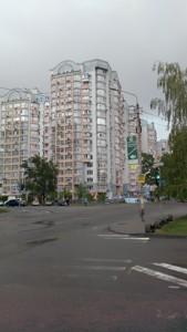 Квартира B-94344, Ломоносова, 60/5, Київ - Фото 3