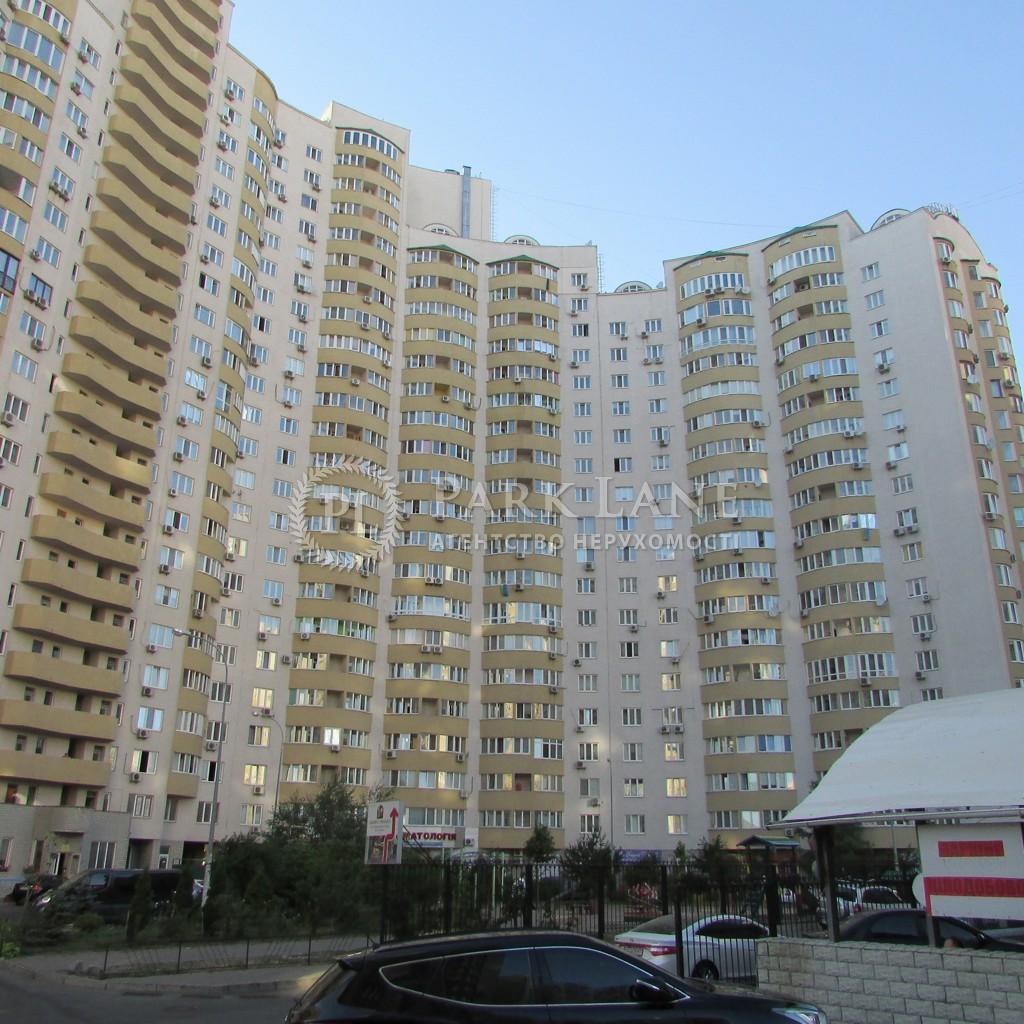 Квартира ул. Днепровская наб., 19в, Киев, J-27438 - Фото 11