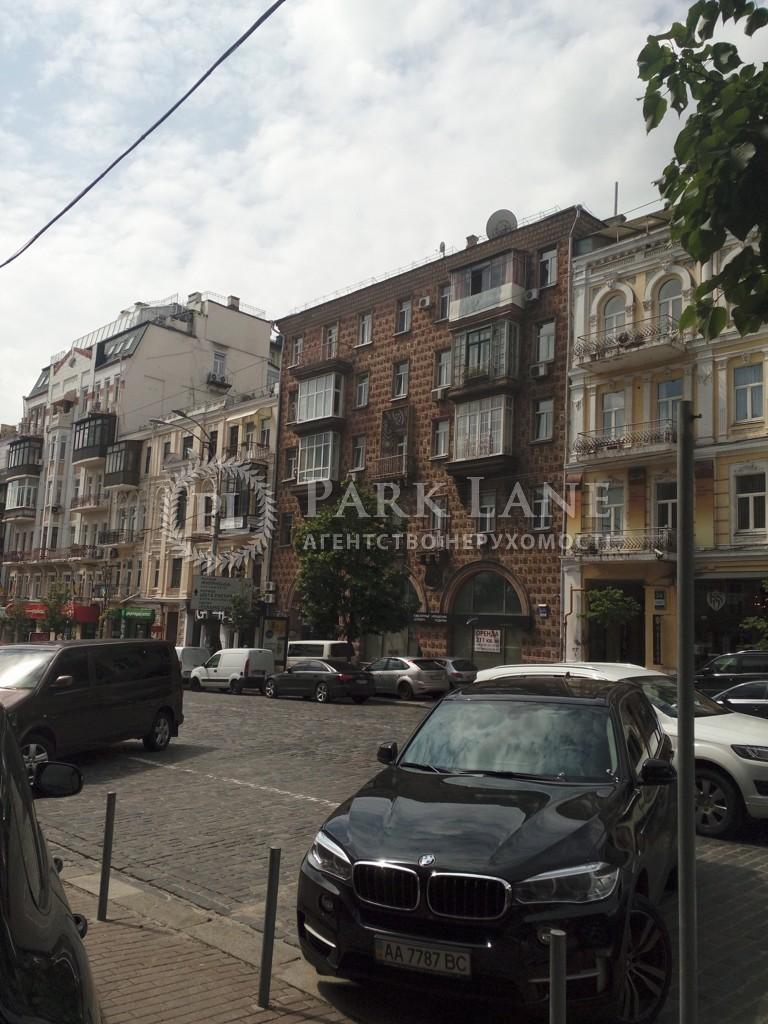 Квартира вул. Велика Васильківська, 36, Київ, A-91256 - Фото 16