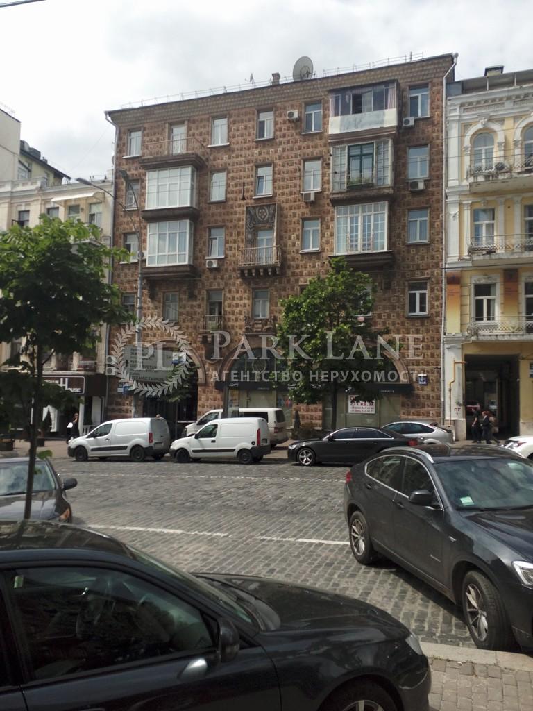 Квартира вул. Велика Васильківська, 36, Київ, A-91256 - Фото 1