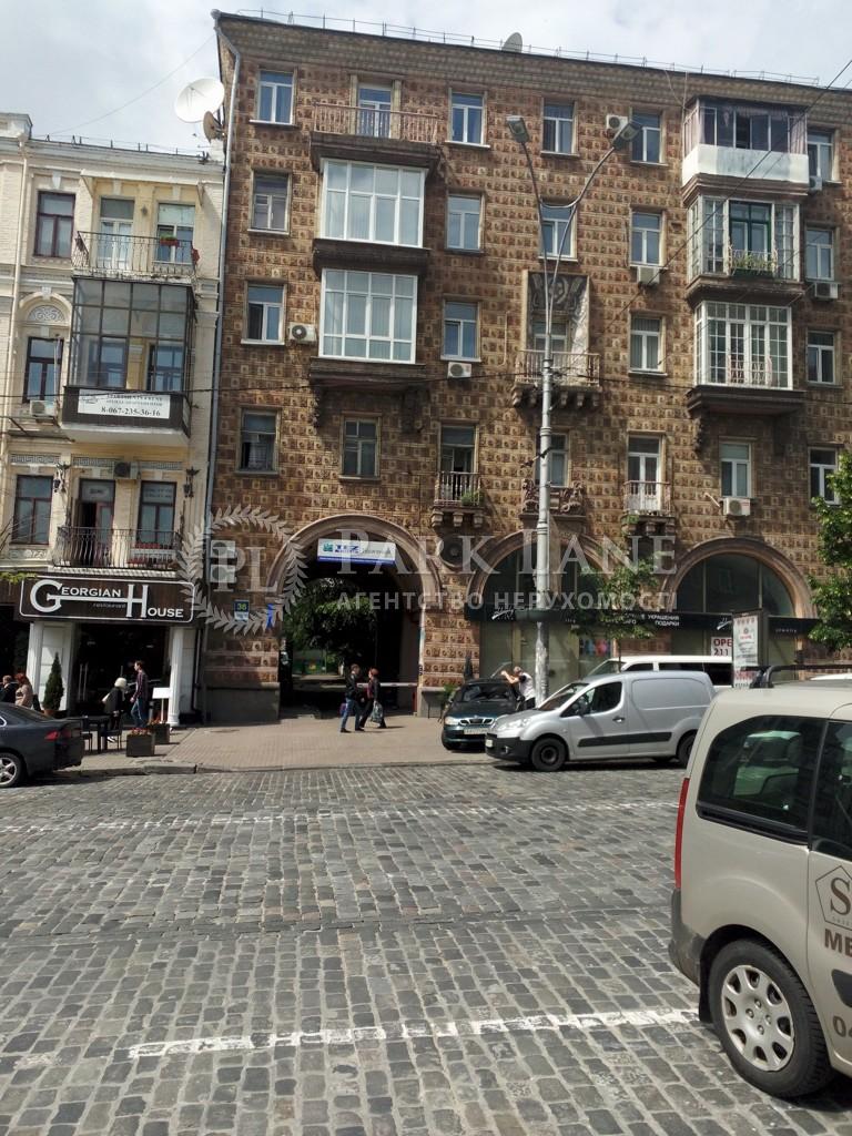 Квартира ул. Большая Васильковская, 36, Киев, A-91256 - Фото 17