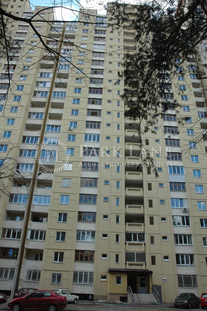 Квартира вул. Олевська, 7, Київ, Z-1827828 - Фото 9