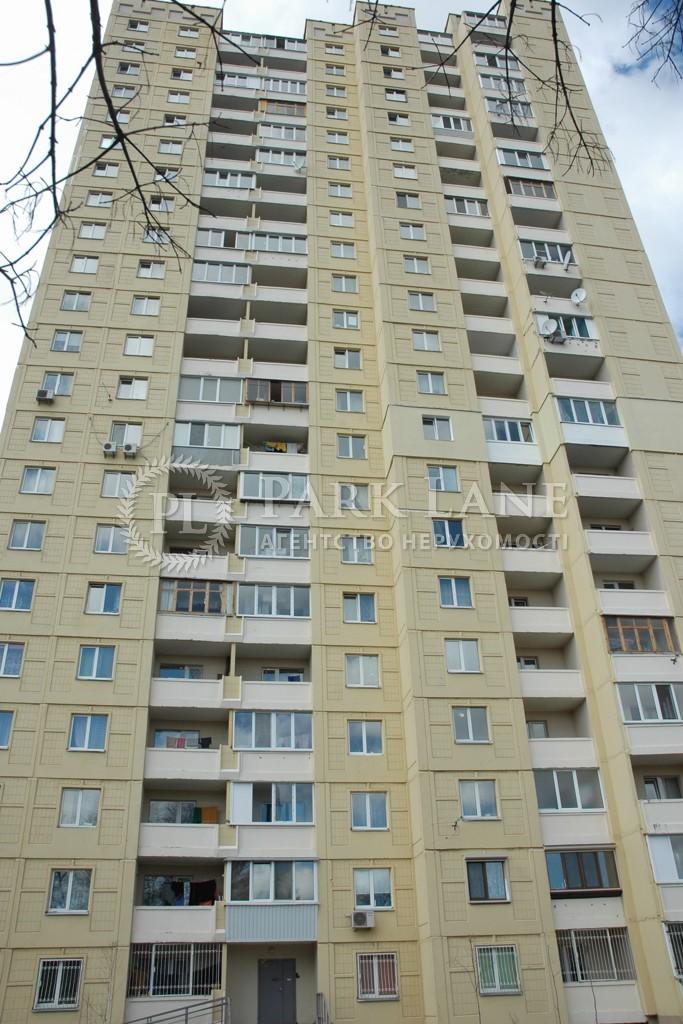 Квартира вул. Олевська, 7, Київ, Z-1827828 - Фото 8