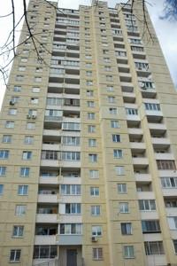 Салон краси, B-89436, Олевська, Київ - Фото 2