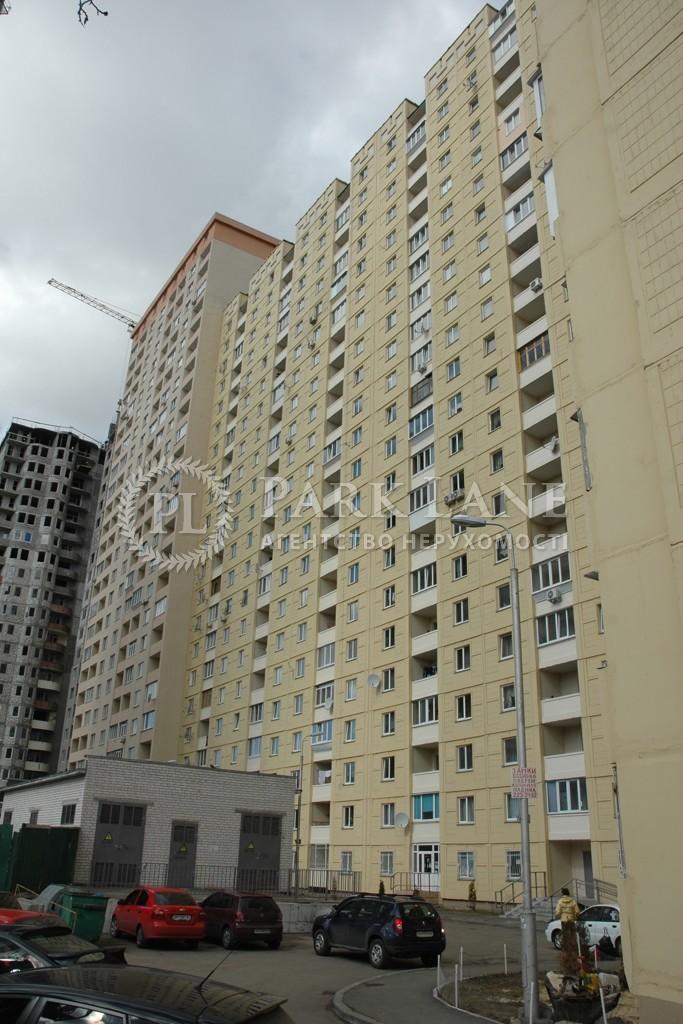Квартира вул. Олевська, 7, Київ, Z-1827828 - Фото 1
