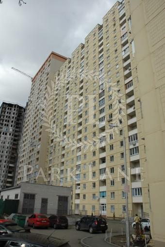 Квартира, K-28618, 7