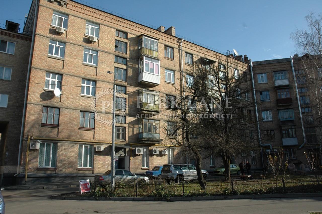 Квартира Воздухофлотский просп., 50/2, Киев, M-38842 - Фото 11