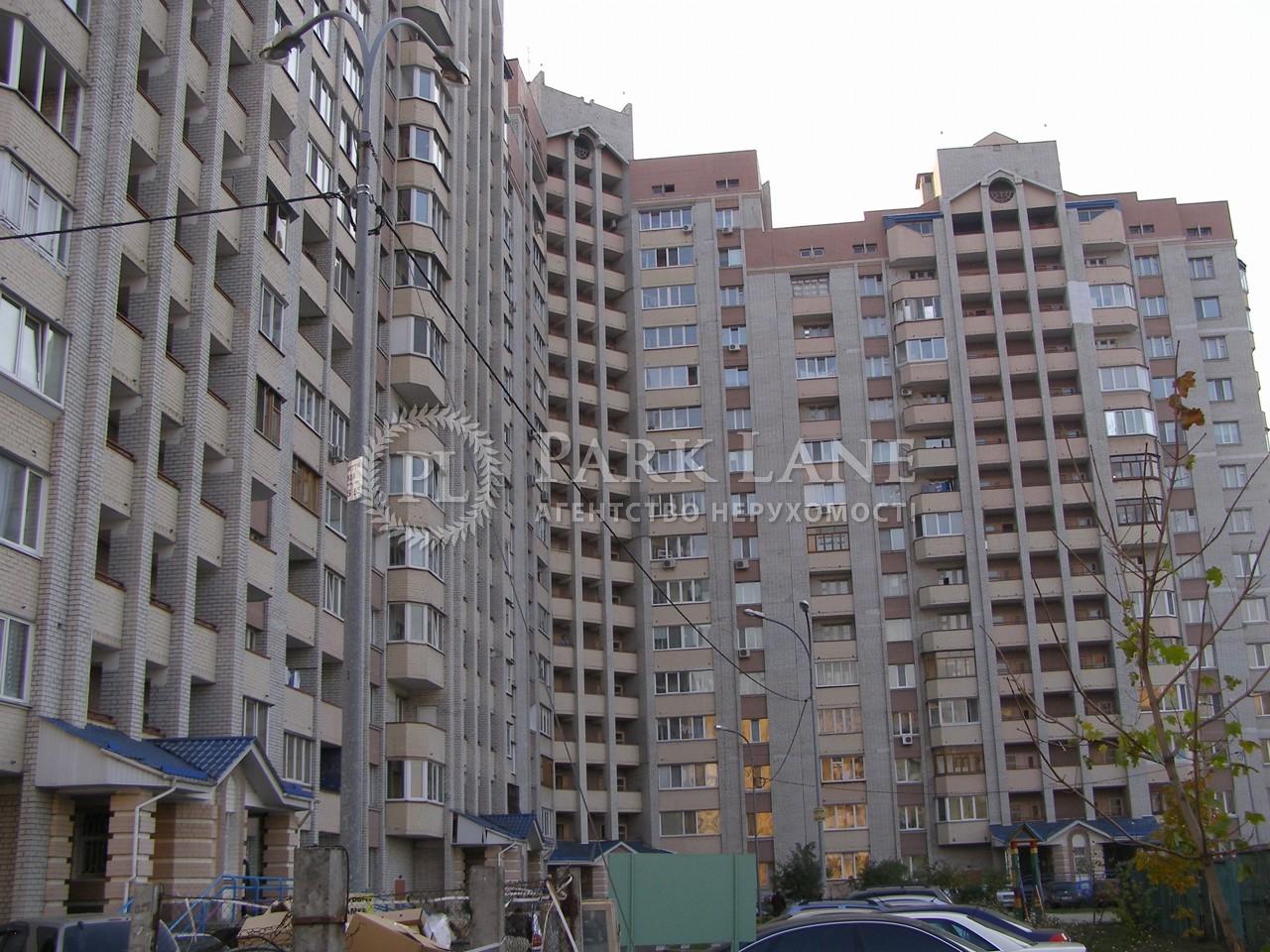 Квартира ул. Алма-Атинская, 41б, Киев, R-35007 - Фото 16