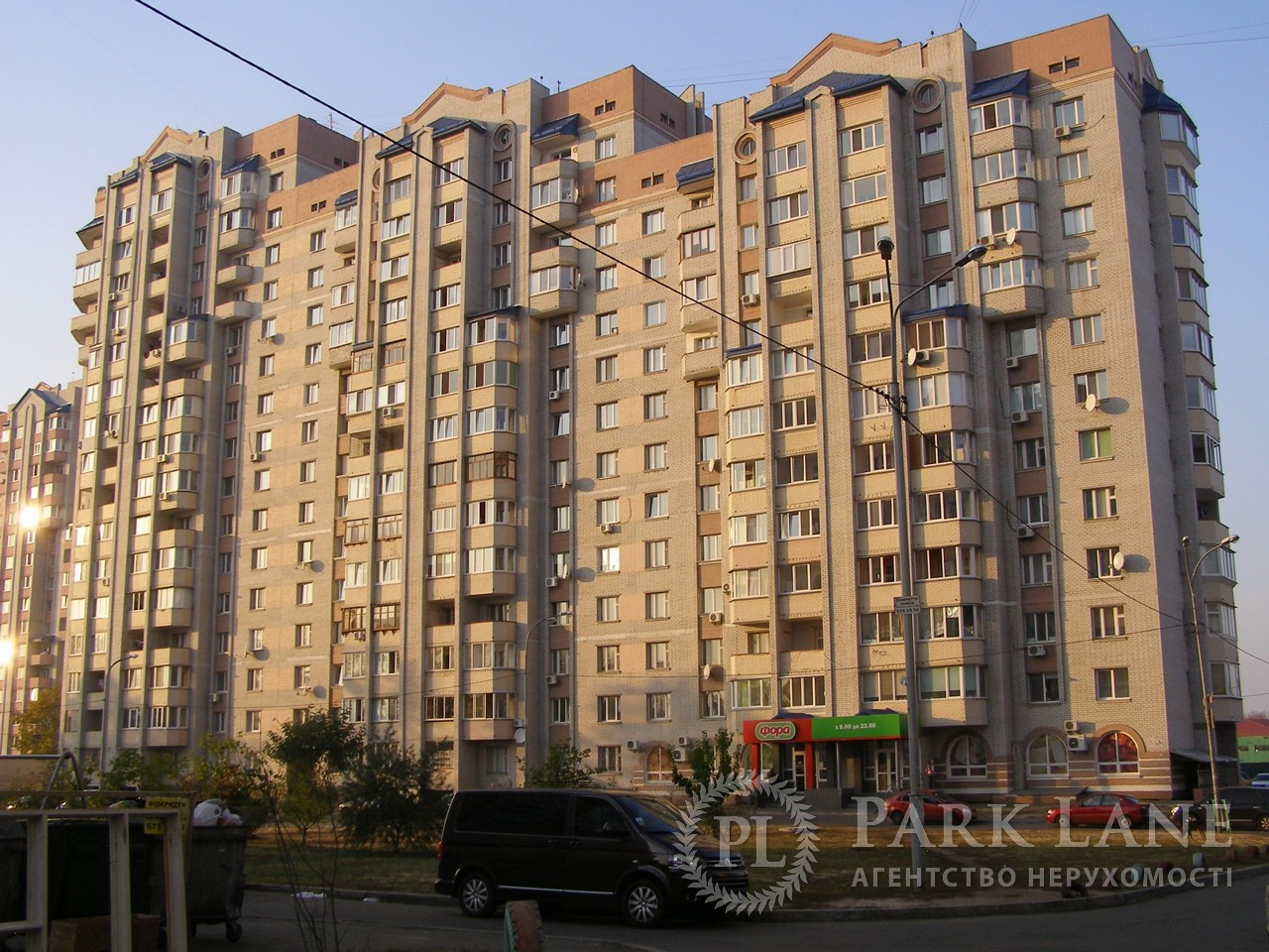 Квартира ул. Алма-Атинская, 41б, Киев, R-35007 - Фото 1