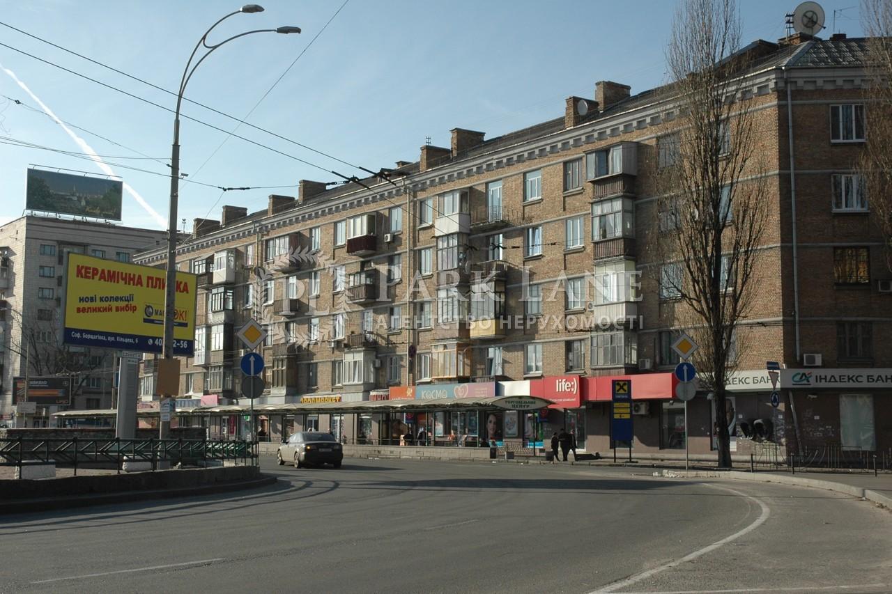 Квартира Воздухофлотский просп., 50/2, Киев, M-38842 - Фото 1
