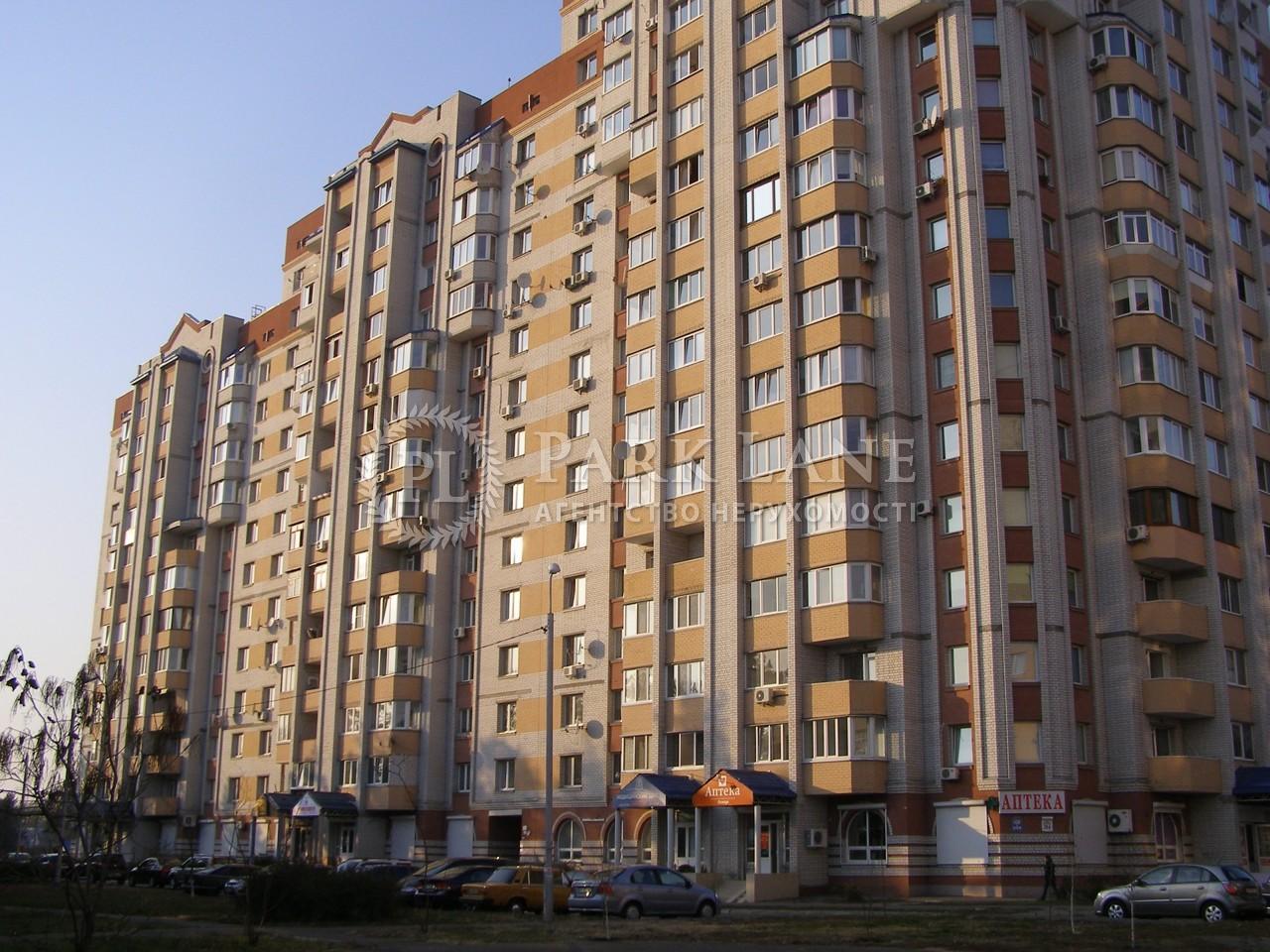 Квартира ул. Алма-Атинская, 41б, Киев, R-35007 - Фото 15