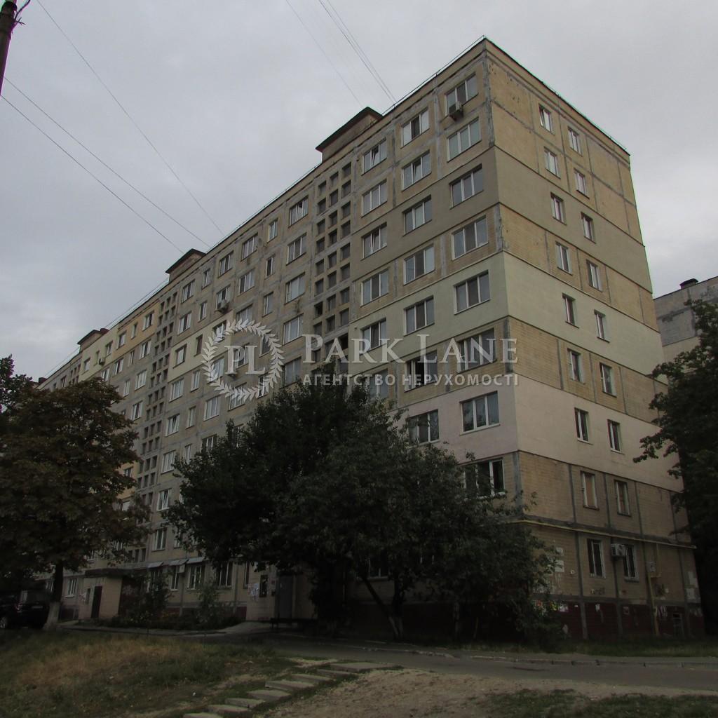 Квартира ул. Булгакова, 5б, Киев, Z-756546 - Фото 2