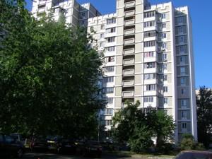 Квартира Z-159198, Харьковское шоссе, 170, Киев - Фото 1