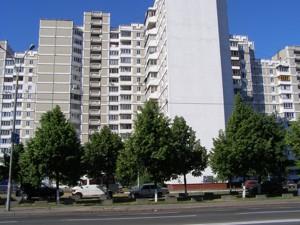 Квартира Z-159198, Харьковское шоссе, 170, Киев - Фото 2