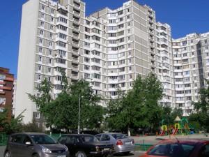 Квартира Z-159198, Харьковское шоссе, 170, Киев - Фото 3