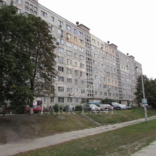 Квартира, Z-756546, 5б