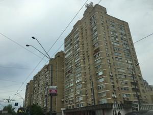 Квартира J-29829, Довженка, 14/1, Київ - Фото 2