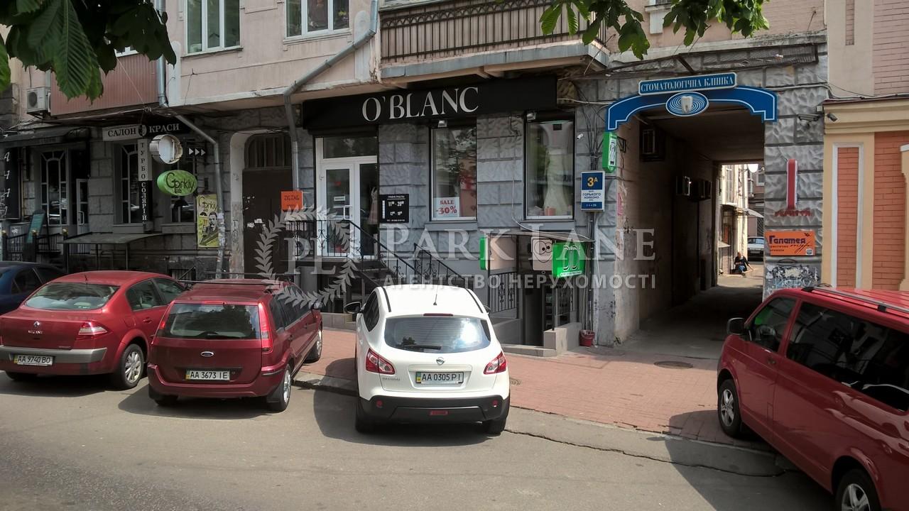 Магазин, ул. Антоновича (Горького), Киев, F-12877 - Фото 8