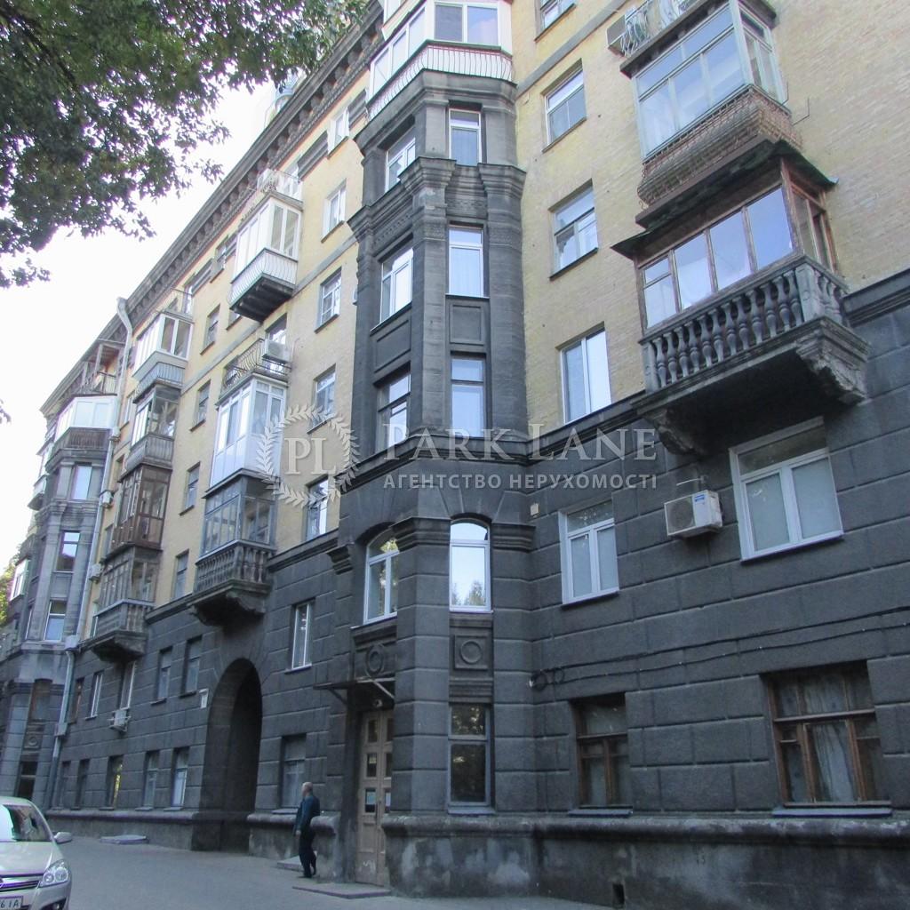 Квартира вул. Інститутська, 18, Київ, C-68460 - Фото 9