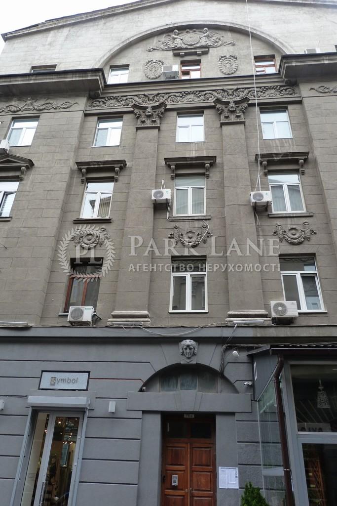 Квартира ул. Крещатик, 15, Киев, F-25506 - Фото 12