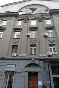 Офіс, Z-1454134, Хрещатик, Київ - Фото 4