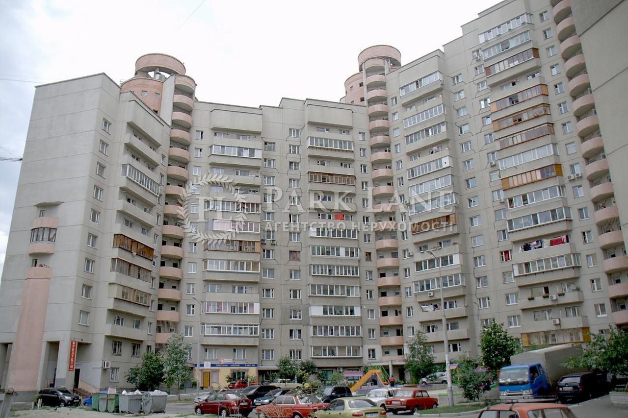 Квартира ул. Бальзака Оноре де, 4, Киев, R-28891 - Фото 7
