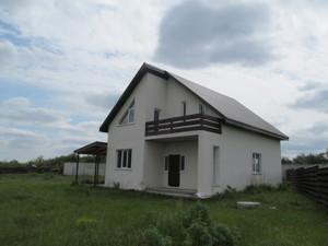 Дом N-15409, Молодежная, Иванковичи - Фото 1