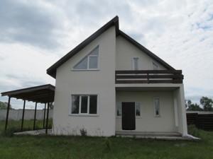 Дом N-15409, Молодежная, Иванковичи - Фото 4