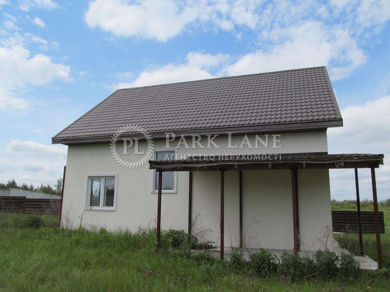 Дом N-15409, Молодежная, Иванковичи - Фото 5