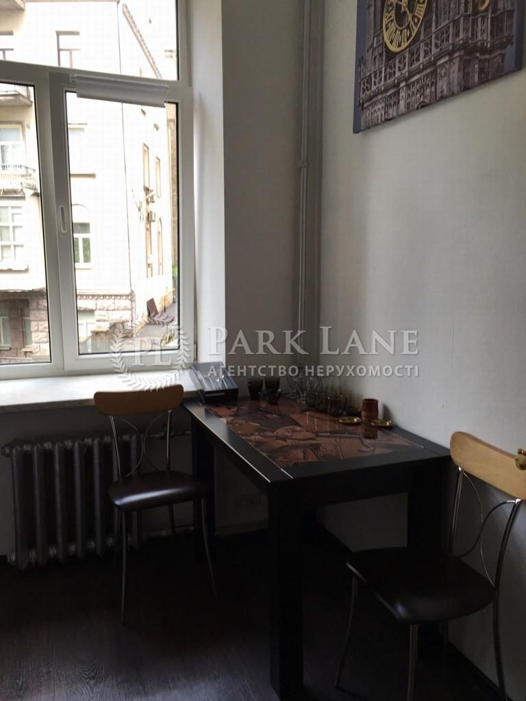 Квартира ул. Крещатик, 25, Киев, X-32305 - Фото 8