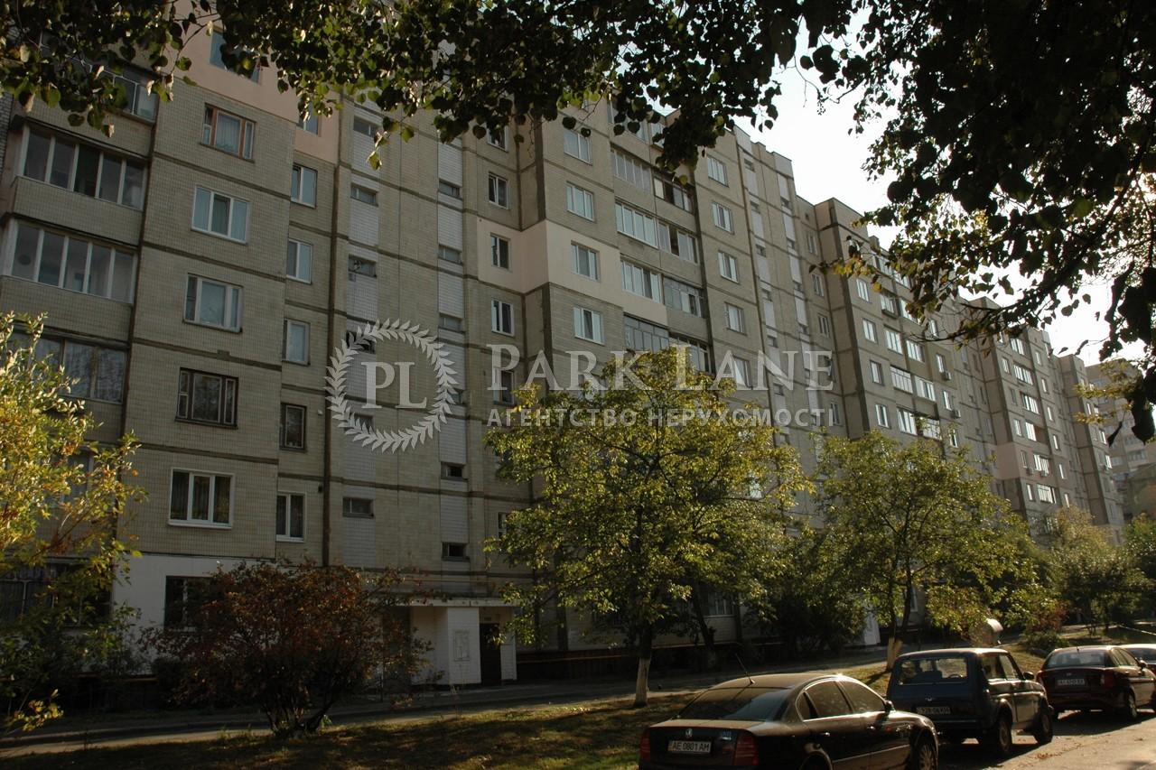 Квартира ул. Котарбинского Вильгельма (Кравченко Н.), 17, Киев, Z-179522 - Фото 1