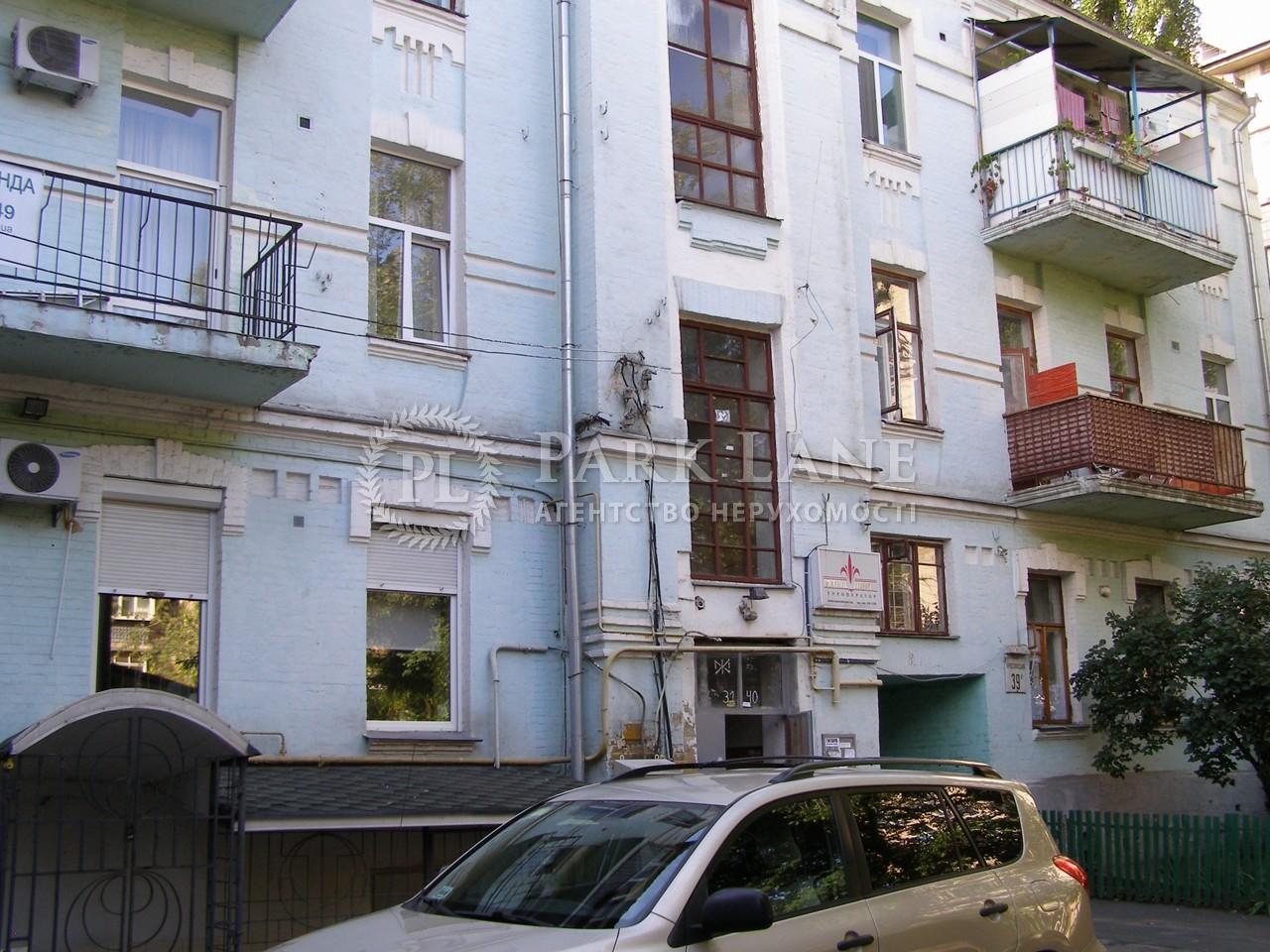 Квартира ул. Ярославская, 39в, Киев, B-95512 - Фото 12