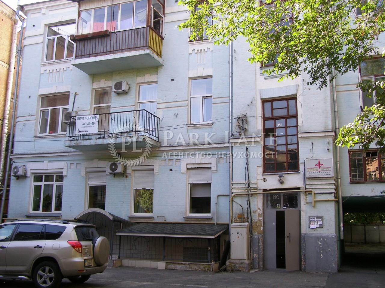Квартира ул. Ярославская, 39в, Киев, B-95512 - Фото 11