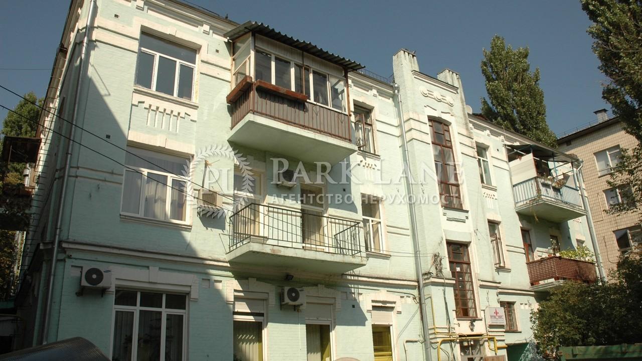 Квартира ул. Ярославская, 39в, Киев, B-95512 - Фото 1