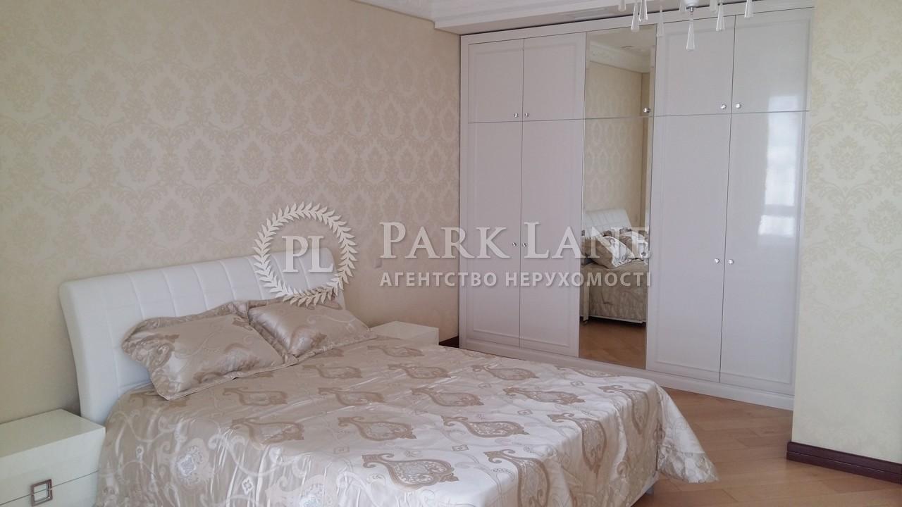 Квартира ул. Институтская, 18а, Киев, D-24499 - Фото 13