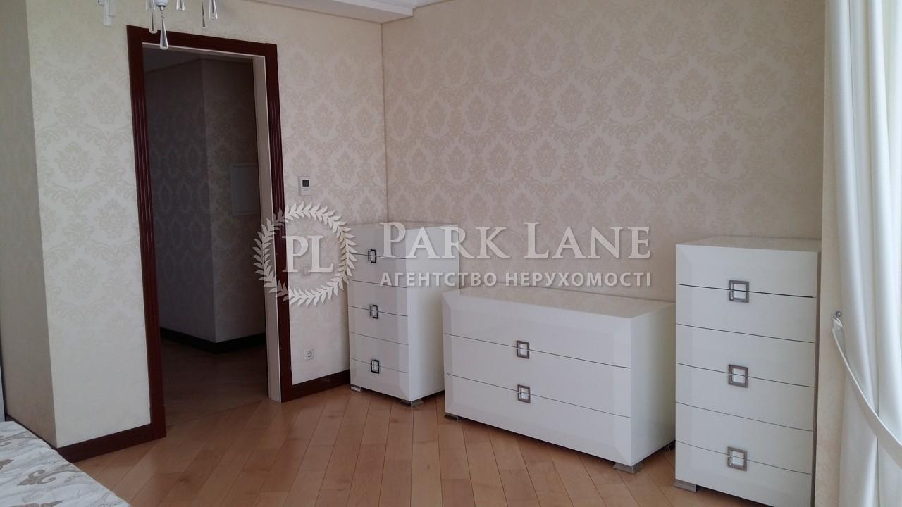 Квартира ул. Институтская, 18а, Киев, D-24499 - Фото 14