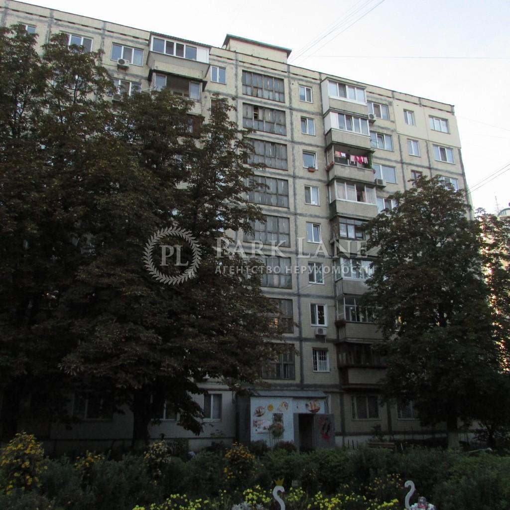 Квартира ул. Покотило Владимира (Картвелишвили), 9, Киев, Z-552611 - Фото 10