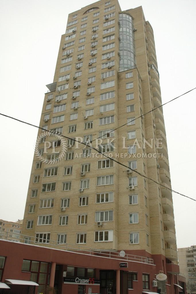 Квартира ул. Никольско-Слободская, 6, Киев, R-3116 - Фото 2