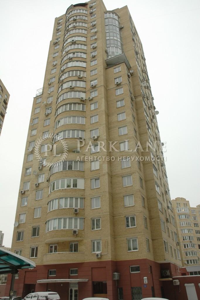 Квартира ул. Никольско-Слободская, 6, Киев, R-3116 - Фото 3