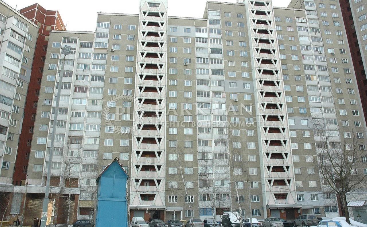 Квартира ул. Заболотного Академика, 10, Киев, Z-725500 - Фото 1
