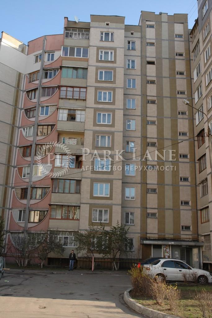 Квартира ул. Чернобыльская, 17, Киев, Z-803689 - Фото 3