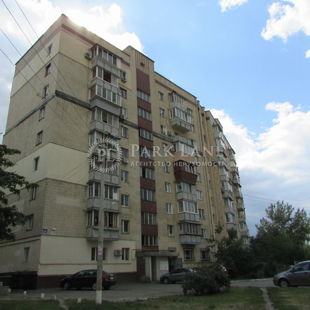 Квартира ул. Гетьмана Вадима (Индустриальная), 44а, Киев, Z-721231 - Фото 1