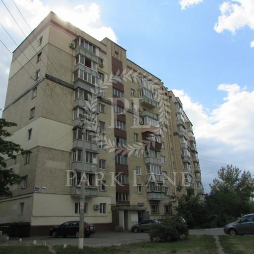 Квартира, Z-1535070, 44а