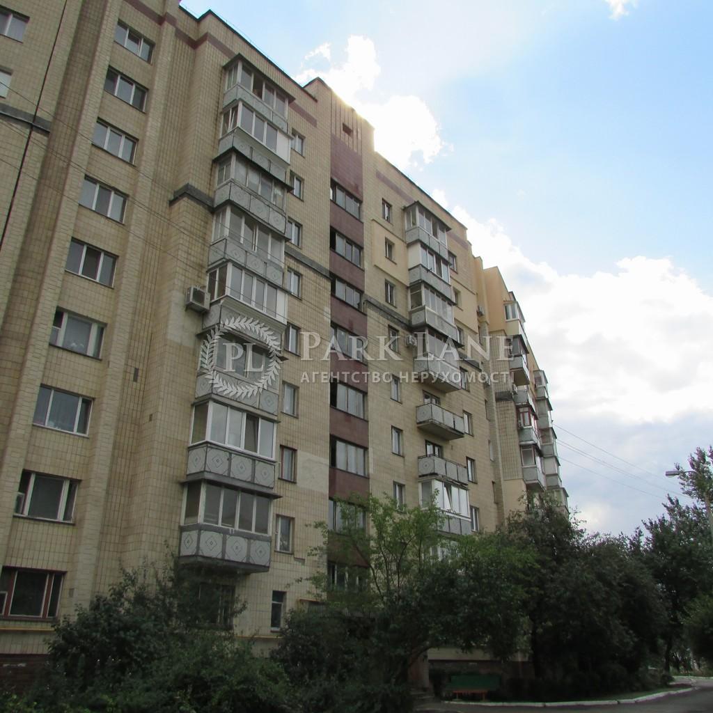 Квартира ул. Гетьмана Вадима (Индустриальная), 44а, Киев, Z-721231 - Фото 2