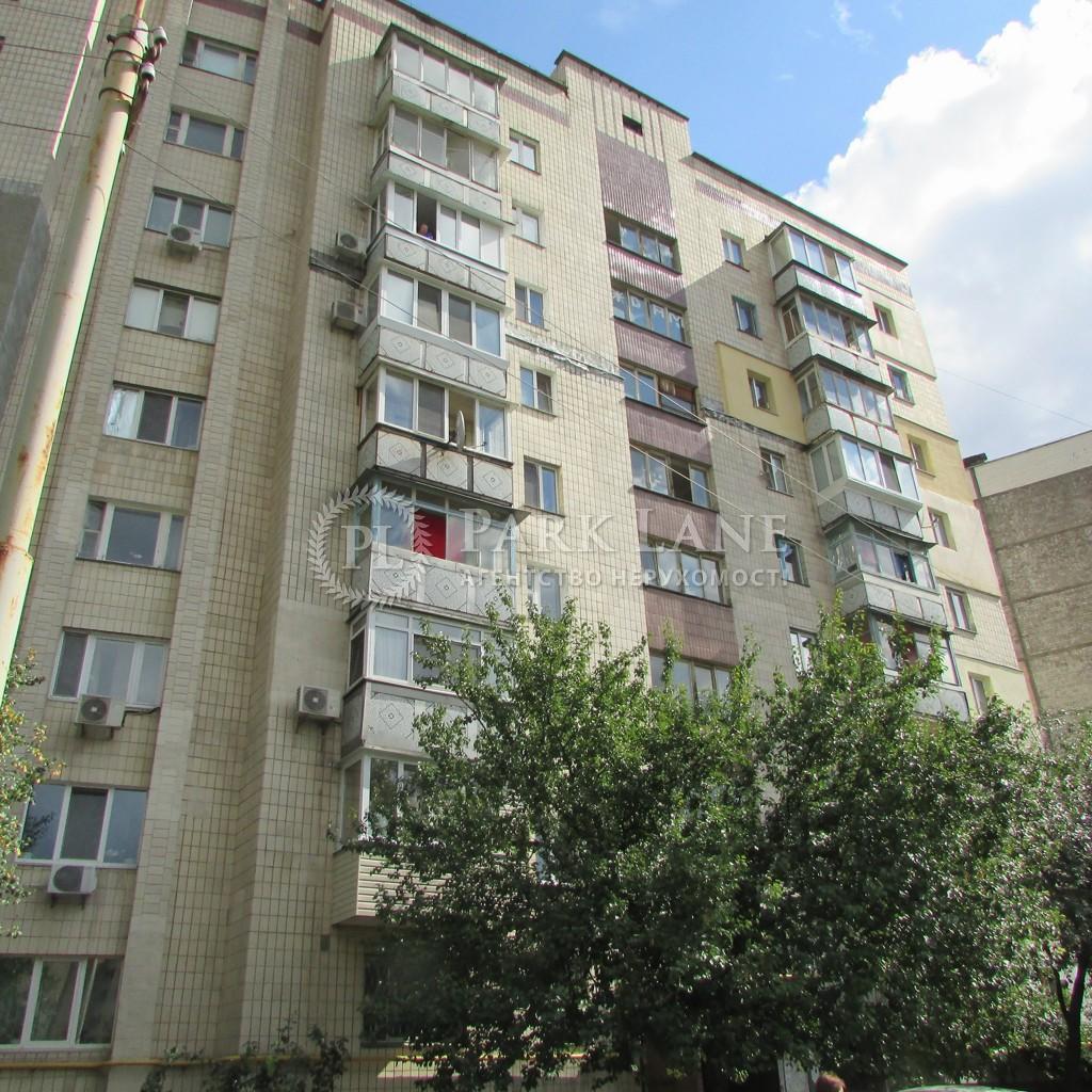 Квартира ул. Гетьмана Вадима (Индустриальная), 44а, Киев, Z-721231 - Фото 5