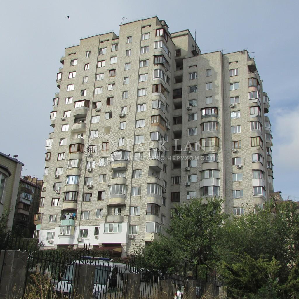 Квартира N-22847, Лобановского просп. (Краснозвездный просп.), 128, Киев - Фото 1