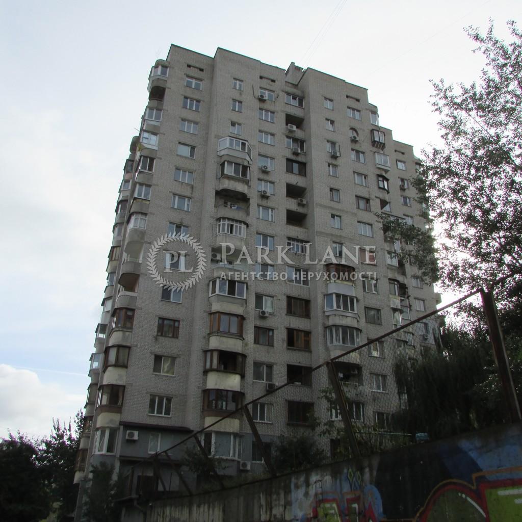 Квартира N-22847, Лобановского просп. (Краснозвездный просп.), 128, Киев - Фото 2