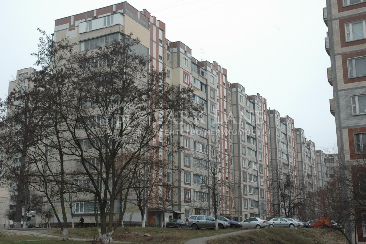 Квартира ул. Чернобыльская, 4/56, Киев, B-80400 - Фото 3