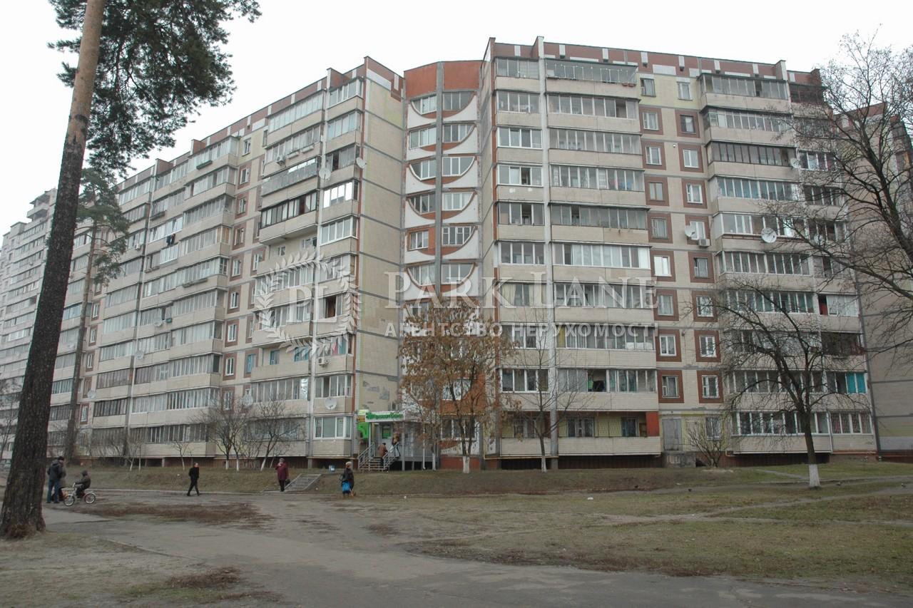 Квартира ул. Чернобыльская, 4/56, Киев, B-80400 - Фото 4